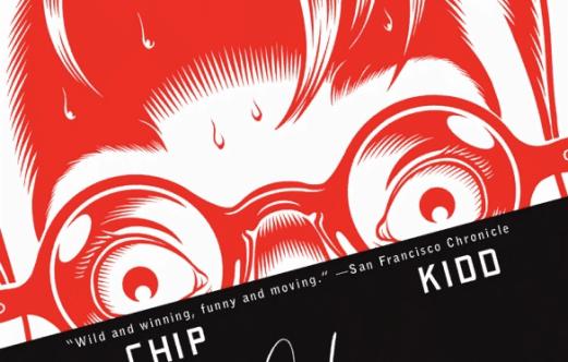 FeaturedImage-ChipKidd